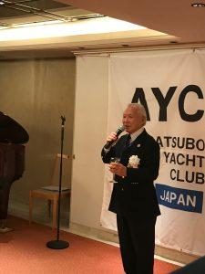 AYC(油壷ヨットクラブ)新年会参加報告